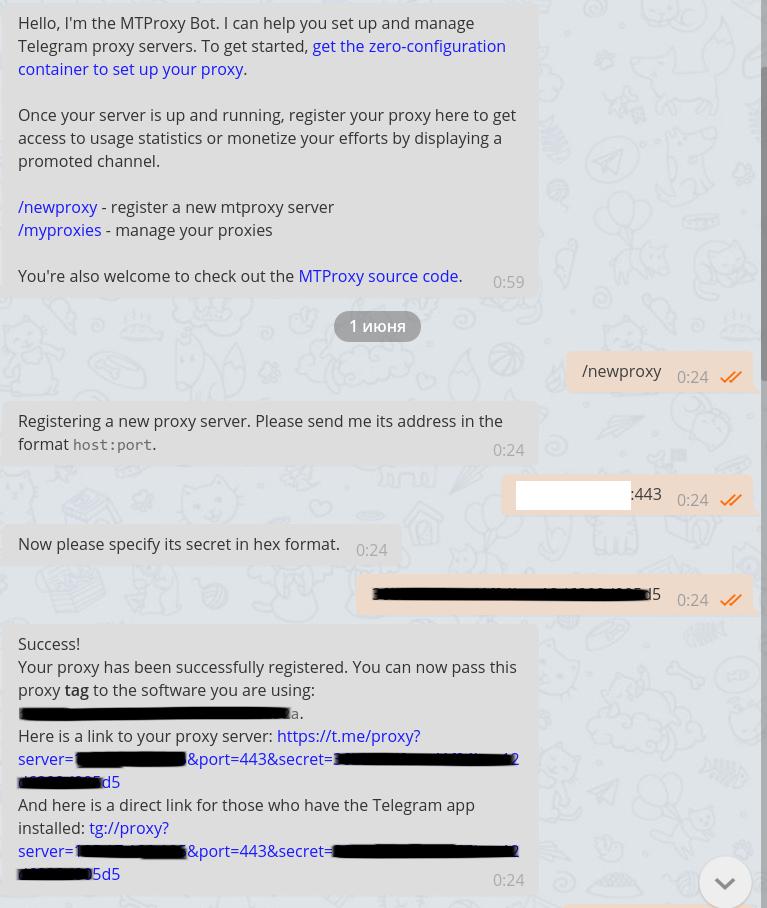 Настройка прокси mtproto для Telegram